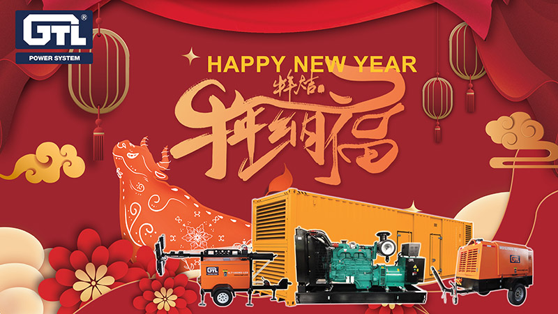 GTL Lunar New Year Holiday Notification